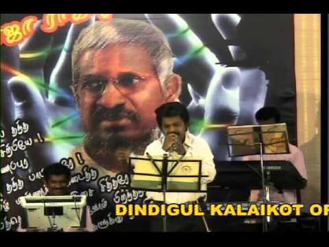 tamilnadu orchestra