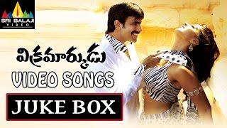 Vikramarkudu Songs Jukebox | Video Songs Back to Back