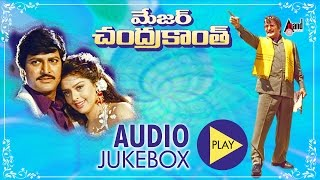Major Chandrakanth | Full Songs JukeBox