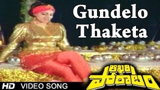 Gundelo Thaketa Video Song - Aakhari Poratam