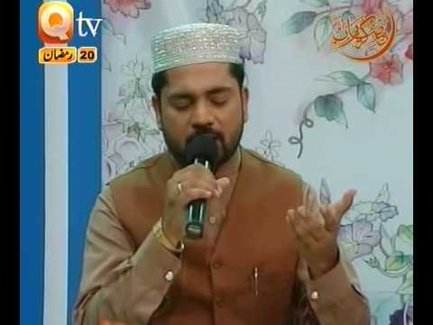 URDU NAAT(Ye Dunia Ek)SARWAR NAQSHBANDI IN QTV.BY  Naat E Habib