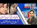 Breaking Views - 16th March 2019