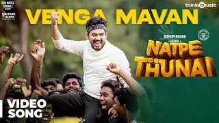 Natpe Thunai  Vengamavan Video Song  Hiphop Tamizha  Anagha  Sundar C