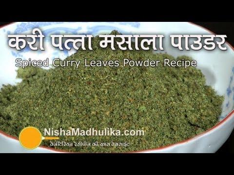 Curry Leaves Powder Recipe - Homemade Curry Leaf Powder