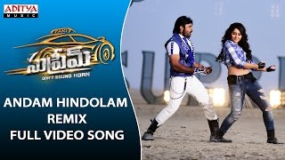 Andam Hindolam - Remix Full Video Song  Supreme Full Video Songs   Sai Dharam Tej, Raashi Khanna