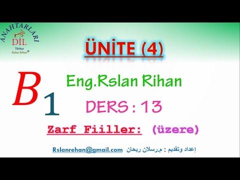 تعلم اللغة التركية (الدرس 13 من المستوى الثالث B1) (الرابطة üzere)