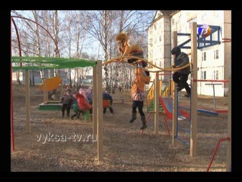 ВМотмосе появилась новая детская площадка
