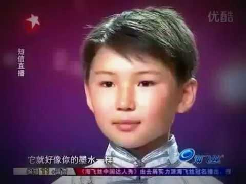 Čína má talent 2011 - 12tiletý chlapec Uudam zpívá své zesnulé matce.. ( CZ titulky )