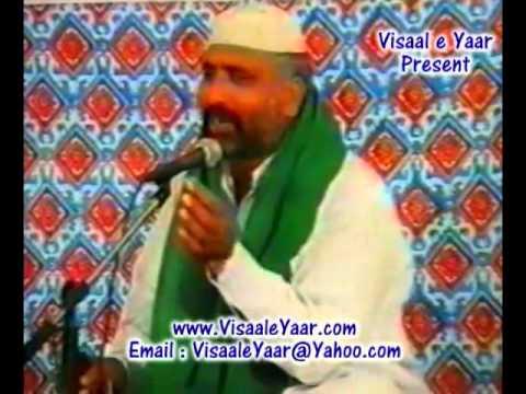 URDU NAAT( Khuda Ghawa Hai)SABIR SARDAR IN SIALKOT.BY   Naat E Habib