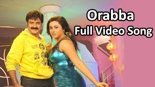 Orabba Full Video Song || Simha