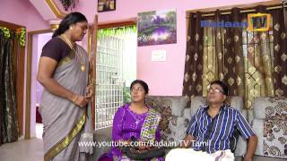 Elavarasi Serial 17-06-2014 Online Elavarasi Sun tv  Serial June-17