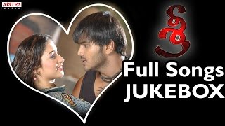 Sree Telugu Movie Songs Jukebox