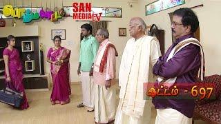 Bommalattam 17-04-2015 Suntv Serial   Watch Sun Tv Bommalattam Serial April 17, 2015