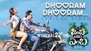 Dhooram Dhooram Lyrical Video | Jamba Lakidi Pamba