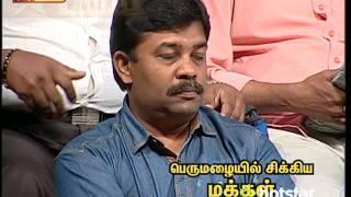 Watch Vijay Tv Show Neeya Naana Promo Vijay tv Show 28/Nov/2015 online