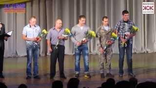 95-я аэромобильная бригада - Герои Украины