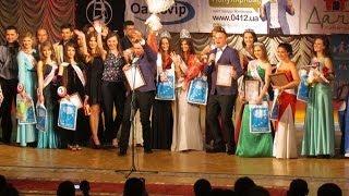 В Житомире выбрали Королеву Полесья 2014