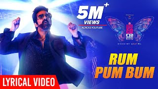 Rum Pum Bum Lyrical Video - Disco Raja