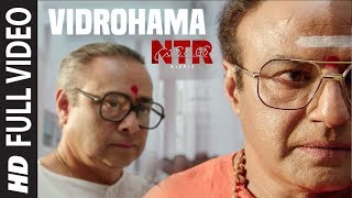 Vidrohama Video Song | NTR Biopic Video Songs