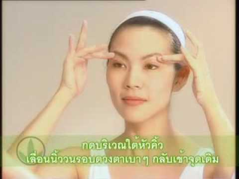 Masajes Faciales Herbalife - Cosmetica de Alta Gama