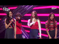Фрагмент с конца видео [MPD직캠] 에프엑스 1위 앵콜 직캠 4 Walls Fancam No.1 Encore full ver. MNET MCOUNTDOWN 151105