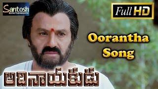 Oorantha Video Song - Adhinayakudu