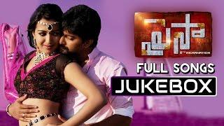 Paisa Movie Jukebox