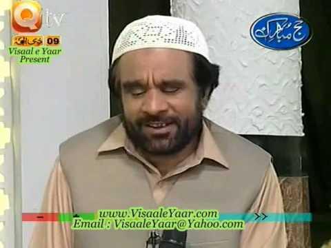 URDU NAAT(Ahista Chall)YOUSUF MEMON HAJJ DAY IN QTV.BY   Naat E Habib