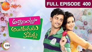 Attarintlo Ayiduguru Kodallu 07-03-2014 ( Mar-07) Zee Telugu TV Episode, Telugu Attarintlo Ayiduguru Kodallu 07-March-2014 Zee Telugutv  Serial