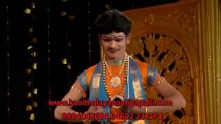 kavithalaya naatiyapalli