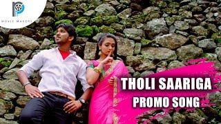 Tholi Saariga Song Promo | Vanavillu