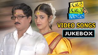 Gudu Gudu Gunjam Video Songs Juke Box