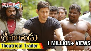 Srimanthudu Official Theatrical Trailer