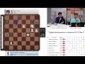 Турнир претендентов по шахматам 2018 9-й тур