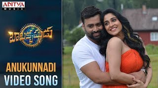 Anukunnadi Video Song - Balakrishnudu