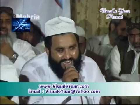 URDU NAAT(Apni Rehmat Ke)KHALID HASNAIN.BY  Naat E Habib