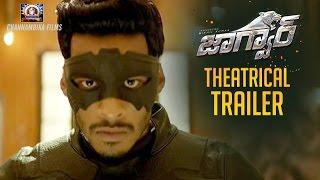 Jaguar Telugu Movie Theatrical Trailer