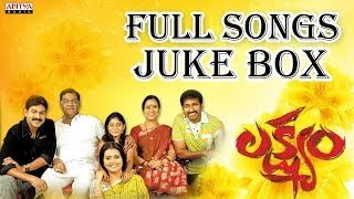 Lakshyam Telugu Movie Songs Jukebox