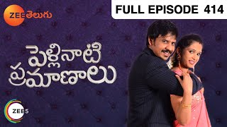 Pellinati Pramanalu 21-04-2014 ( Apr-21) Zee Telugu TV Episode, Telugu Pellinati Pramanalu 21-April-2014 Zee Telugutv  Serial