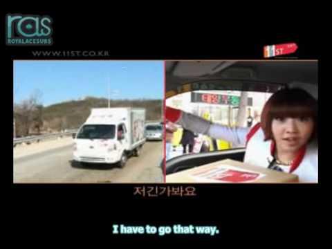 [ENG] 100208 2NE1 11st - Minzy-s Delivery {ROYALACES}