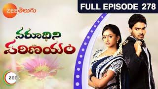 Varudhini Parinayam 27-08-2014 | Zee Telugu tv Varudhini Parinayam 27-08-2014 | Zee Telugutv Telugu Episode Varudhini Parinayam 27-August-2014 Serial