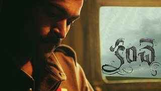 Kanche Movie Teaser