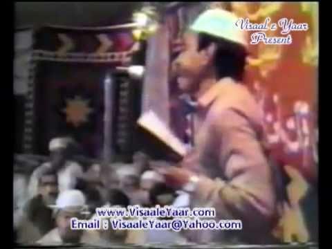 PUNJABI NAAT(Qadman Wich Sohna)GHULAM HASSAN QADRI.BY  Naat E Habib