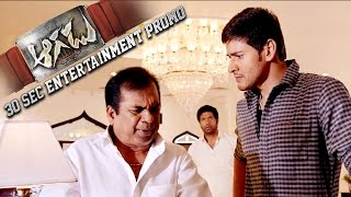 Aagadu Entertainment Trailer