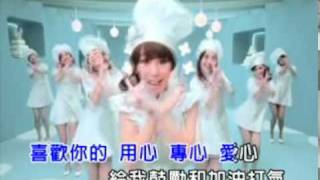 (KTV)郭書瑤-HONEY.mpg