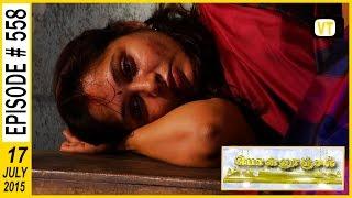 Ponnoonjal 17-07-2015 Suntv Serial | Watch Sun Tv Ponnoonjal Serial July 17, 2015