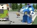 """Робокар Поли - Правила дорожного движения (серия 5) - Берегитесь """"слепых зон"""""""