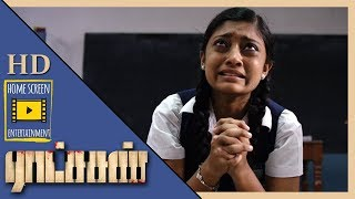 The teacher tries to molest Vishnu\'s niece  Ratsasan Movie Scenes  Teacher confesses to misbehave