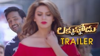 Luckunnodu Theatrical Trailer