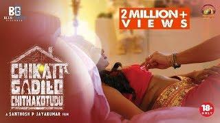 Chikati Gadilo Chithakotudu - Teaser